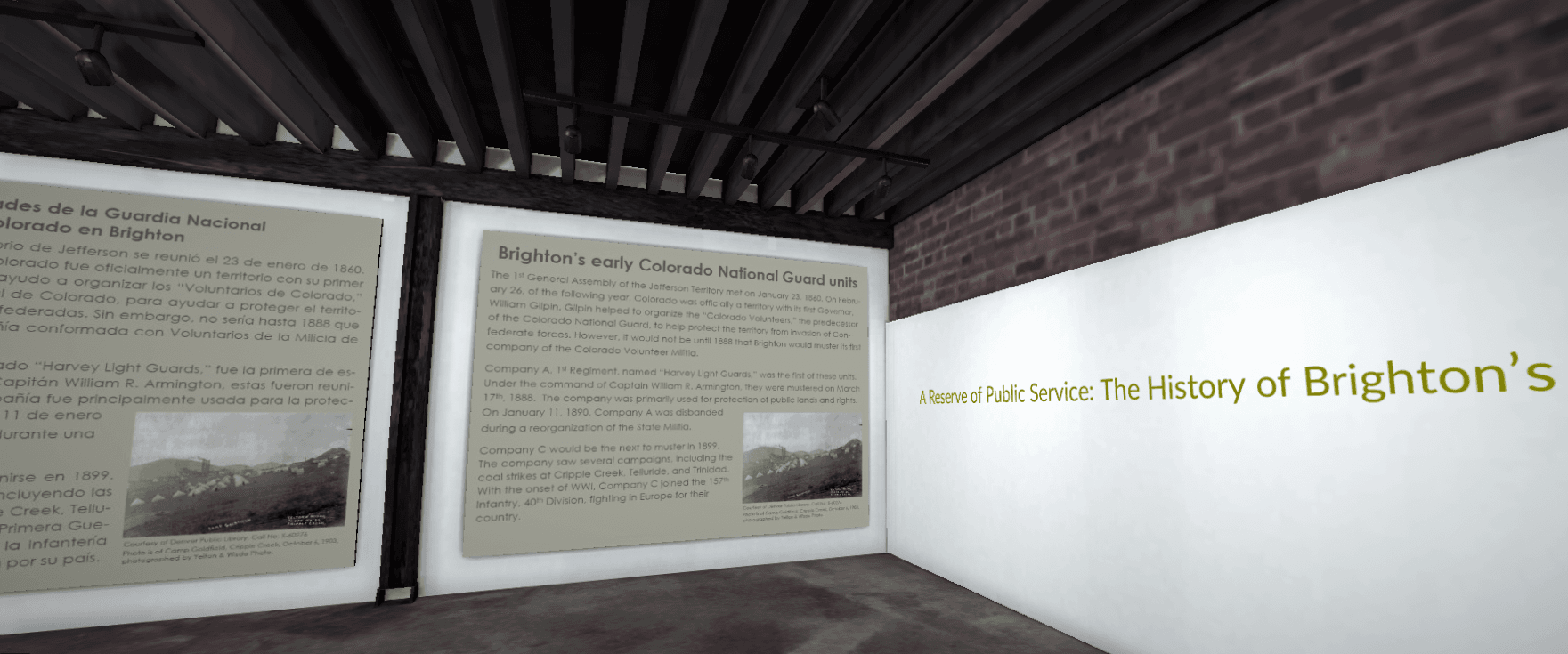 "An image of the virtual entryway to the exhibit ""Reserve of Public Service"" on Brighton's a"